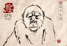 2016 Happy Chinese New Year Monkey traditional art Royalty Free Stock Photos