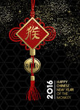 Happy chinese new year monkey traditional sign. 2016 Happy Chinese New Year of the Monkey, traditional gold and red decoration elements with calligraphy on black Stock Images
