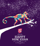 Happy chinese new year monkey 2016 triangle color. 2016 Happy Chinese New Year of the Monkey with colorful hipster low poly triangle ape on tree branch and stock illustration