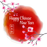 Happy Chinese New Year of Monkey. Watercolor background with  cherry blossom. Hieroglyph means Hapy New Year of the monkey. Royalty Free Stock Photo