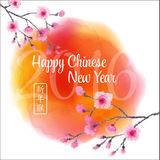 Happy Chinese New Year of Monkey. Watercolor background with  cherry blossom. Hieroglyph means Hapy New Year of the monkey. Royalty Free Stock Photography