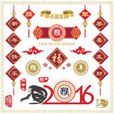 Happy Chinese New Year Monkey Year Stock Photo