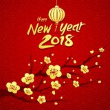 Happy Chinese new year 2018 , the national flower of China Royalty Free Stock Photography