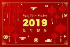 Happy Chinese new year. 2019 New Year. Golden Flowers, Clouds and Asian Elements on Red Background. royalty free illustration