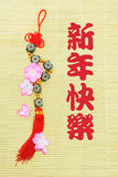 Happy Chinese New Year. Chinese New Year Ornament And Festive Greetings - Happy New Year