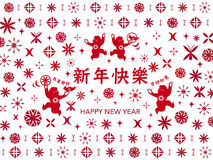Happy Chinese New Year paper cuts Royalty Free Stock Image