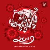 Happy Chinese New Year of the Pig for the year 2019 stock illustration