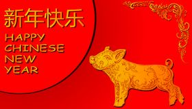 Happy chinese new year 2019, year of the pig Art and technique of painting royalty free stock photos