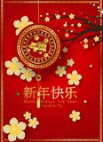 2019 Happy Chinese New Year of the Pig Characters mean vector de. Sign for your Greetings Card, Flyers, Invitation, Posters, Brochure, Banners, Calendar,Rich vector illustration