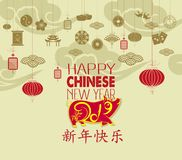 Happy Chinese New Year 2019 year of the pig. Chinese characters mean Happy New Year, wealthy, Zodiac sign for greetings card, flye stock illustration