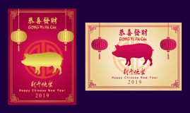 Happy chinese new year 2019, year of the pig, Chinese characters xin nian kuai le mean Happy New Year, GONG XI FA CAI mean you to vector illustration