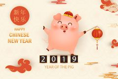 Happy Chinese New year of the pig. Cute cartoon Pig character design with Festive traditional Chinese red lantern for card, flyers stock illustration