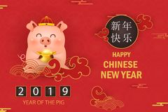 Happy Chinese New year of the pig. Cute cartoon Pig character design with chinese gold ingot for card, flyers royalty free illustration