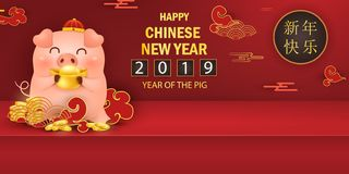 Happy Chinese New year of the pig. Cute cartoon Pig character design with chinese gold ingot for card, flyers. Invitation, posters, brochure, banners royalty free illustration