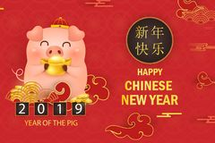 Happy Chinese New year of the pig. Cute cartoon Pig character design with chinese gold ingot for card, flyers. Invitation, posters, brochure, banners vector illustration