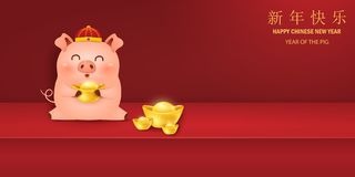 Happy Chinese New year of the pig. Cute cartoon Pig character design with chinese gold ingot, greeting for card, flyers. Invitation, posters, brochure, banners royalty free illustration