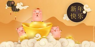 Happy Chinese New year of the pig. Cute cartoon Pig character design with chinese gold ingot for card, flyers, invitation, posters stock photos