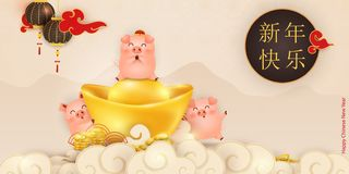 Happy Chinese New year of the pig. Cute cartoon Pig character design with chinese gold ingot for card, flyers, invitation, posters stock images