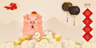 Happy Chinese New year of the pig. Cute cartoon Pig character design with chinese gold ingot for card, flyers, invitation, posters stock photo