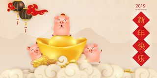 Happy Chinese New year of the pig. Cute cartoon Pig character design with chinese gold ingot for card, flyers, invitation, posters royalty free stock image
