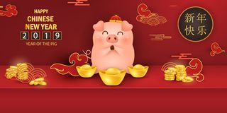 Happy Chinese New year of the pig. Cute cartoon Pig character design with traditional Chinese red hat greeting for card vector illustration