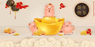 Happy Chinese New year of the pig. Cute cartoon Pigs character design with chinese gold ingot for card, flyers stock illustration