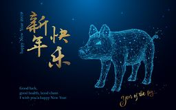 Happy chinese new year 2019. Pig form lines and triangle. Translation: Happy New Year. stock illustration