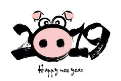 2019 Happy Chinese new year of the pig royalty free stock photos
