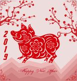 Happy  Chinese New Year  2019 year of the pig.  Lunar new year.  Stock Images