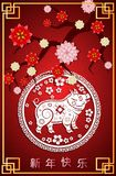 Happy Chinese New Year 2019 year of the pig. Lunar new year royalty free illustration