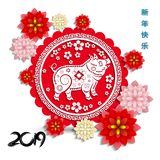 Happy Chinese New Year 2019 year of the pig. Lunar new year stock illustration