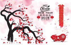 Happy Chinese New Year 2019, Year of the Pig. Lunar new year. Chinese characters mean Happy New Year. Happy Chinese New Year 2019, Year of the Pig. Chinese royalty free illustration