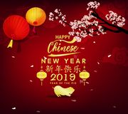 Happy Chinese New Year 2019, Year of the Pig. Lunar new year. Chinese characters mean Happy New Year stock photo