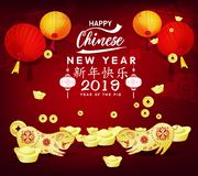 Happy Chinese New Year 2019, Year of the Pig. Lunar new year. Chinese characters mean Happy New Year royalty free stock photo