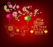 Happy Chinese New Year 2019, Year of the Pig. Lunar new year. Chinese characters mean Happy New Year royalty free stock photography