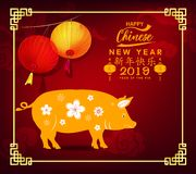 Happy Chinese New Year 2019, Year of the Pig. Lunar new year. Chinese characters mean Happy New Year stock image