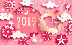 Happy Chinese New Year 2019 year of the pig paper cut style. Background for greetings card, flyers, invitation, posters. Brochure, banners, calendar vector illustration