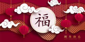 Happy Chinese New Year 2019 year of the pig paper cut style. Background for greetings card, flyers, invitation, posters. Brochure, banners. Chinese Translation vector illustration