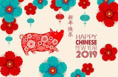 Happy Chinese New Year 2019 year of the pig paper cut style. Chinese characters mean Happy New Year, wealthy, Zodiac sign for gree. Tings card, flyers royalty free illustration
