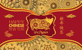Happy Chinese New Year 2019 year of the pig paper cut style. Chinese characters mean Happy New Year, wealthy, Zodiac sign for gree royalty free illustration