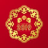 Happy chinese new year 2019 year of the pig text and cute pig and lantern sign in Gold Chinese circle frame background card banner. Vector design Royalty Free Stock Photography