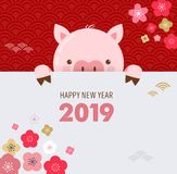 Happy Chinese new year 2019, the year of pig. Vector banner, background. Template vector illustration