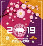 Happy Chinese New Year of pig, vector stock illustration