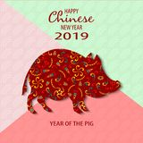 Happy Chinese New Year 2019 Year of the Pig stock illustration