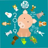 Happy Chinese new year 2019, year of the pig with 12 Chinese zodiac animals. Chinese wording translation: Happy new year & pig vector illustration