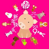 Happy Chinese new year 2019, year of the pig with 12 Chinese zodiac animals. Chinese wording translation: Happy new year & pig royalty free illustration