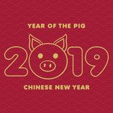 Happy Chinese New Year. Year of the Pig. Pig is a Chinese zodiac symbol of 2019. Translation: year of the pig brings prosperity & good fortune. - Vector eps
