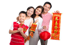 Happy Chinese New Year! Royalty Free Stock Photography