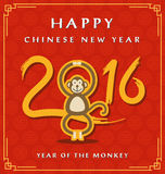 Happy Chinese New Year 2016 postcard with dancing ape. Happy Chinese New Year 2016 postcard with dancing monkey, year of the monkey, Vector illustration Stock Image