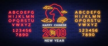 Happy Chinese New Year 2018 poster in neon style. Vector illustration. Neon sign bright greetings with new Chinese year. Of 2018, night neon advertising. Dog is stock illustration